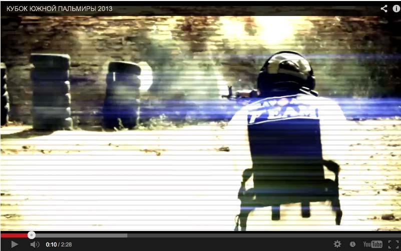 https://gunmag.com.ua/wp-content/uploads/2013/07/palmira.jpg
