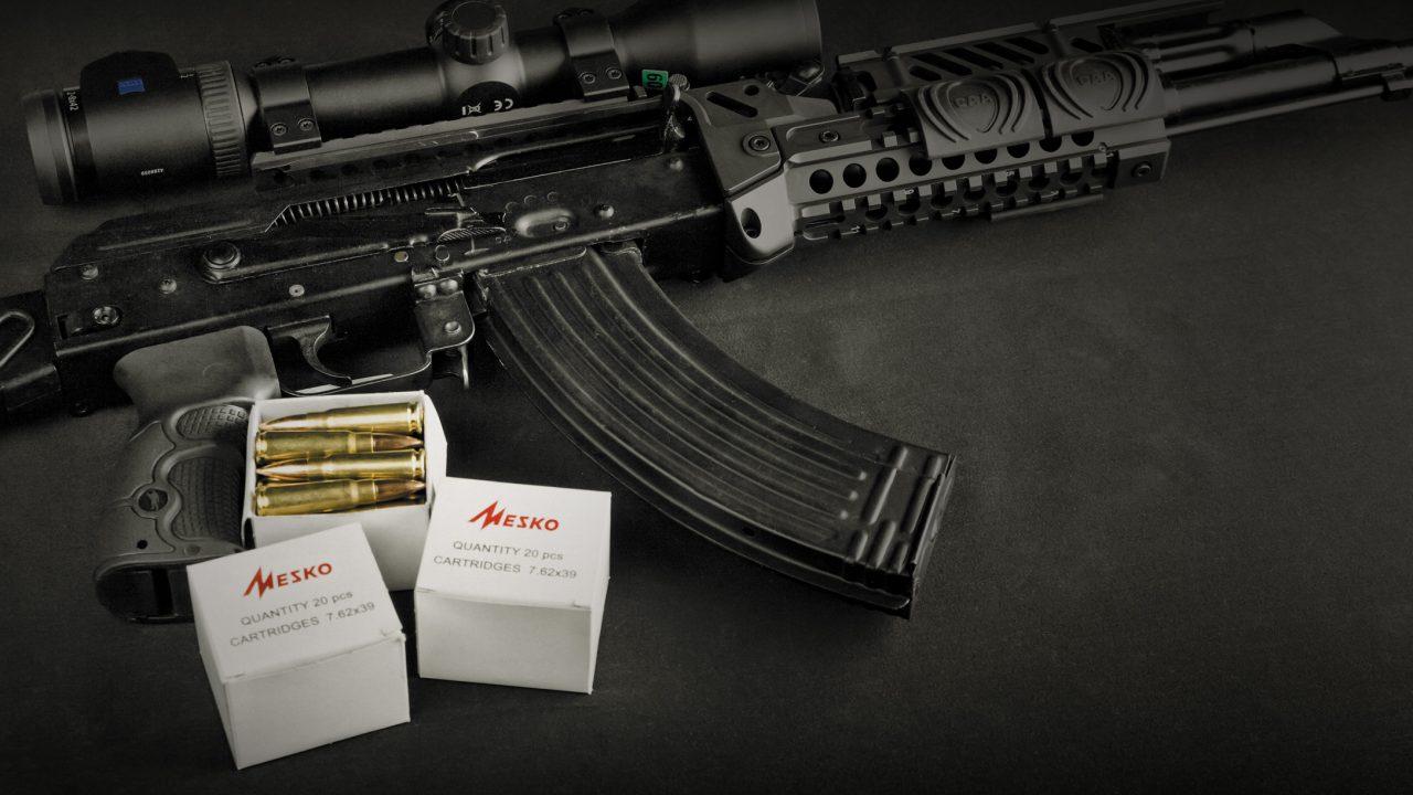 https://gunmag.com.ua/wp-content/uploads/2014/09/mesko-1-1280x720.jpg