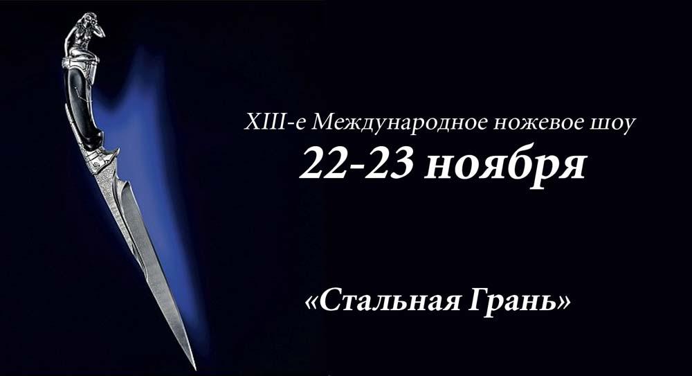 https://gunmag.com.ua/wp-content/uploads/2014/11/sg.jpg