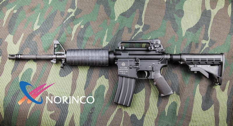 https://gunmag.com.ua/wp-content/uploads/2015/03/mini-norinko.jpg