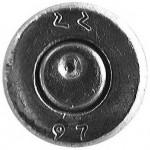 Маркировка патронов 9х18 армянского производства