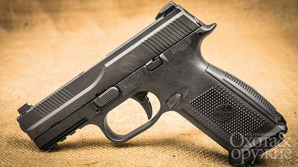 Пистолет FNS-9 выполнен с двухсторонним расположением всех элементов управления