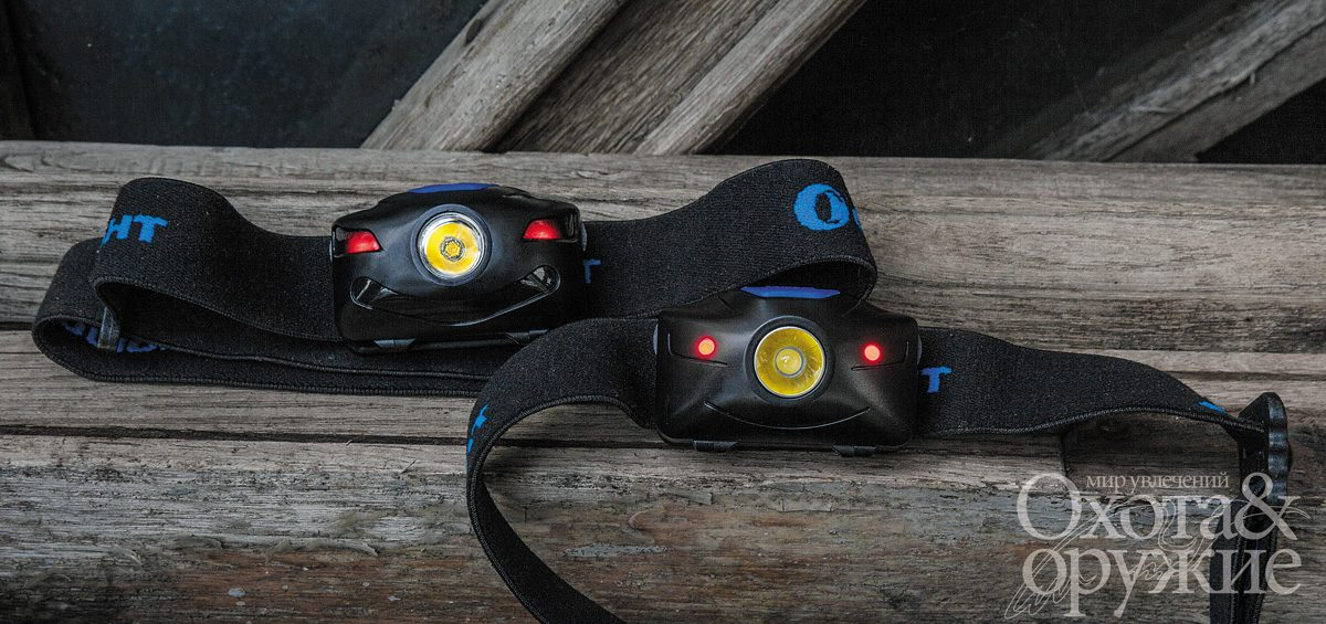 Красный свет не только придает «выразительности» налобникам, но еще и хорошо работает при необходимости использования ночного зрения