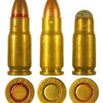 Постсоветские коммерческие патроны 5,45мм МПЦ с пулей со свинцовым сердечником и опытный «короткобойный» патрон с безоболочечной свинцовой пулей