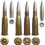 Патроны 8x50R Lebel с обыкновенными оболочечными пулями SFM Mle 1917 (слева) и Mle 1932N (справа)
