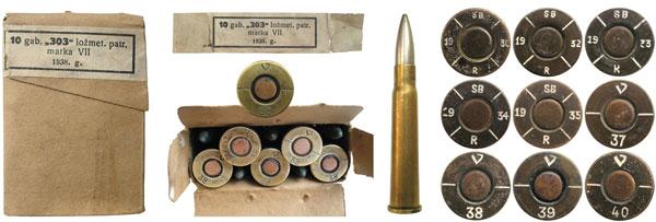 Картонная коробка, общий вид и маркировка патронов с обычной пулей Мк VII, изготовленных на фабрике Sellier&Bellot в г. Риге, Латвия, и ее правопреемнике — национальном предприятии Vairogs