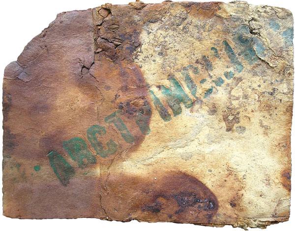 Картонный вкладыш с надписью «Австрійские» от цинкового ящика на 250патронов 8х50R Mannlicher производства Петербургского патронного завода