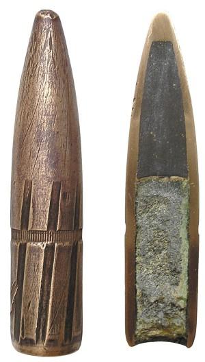Общий вид и разрез трассирующей пули Tracer М1 калибра .50