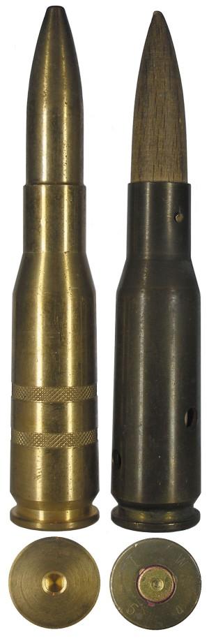 Учебные патроны 12,7х76 М48А1. Целеуказательные патроны М48А1 и М48А2 с трассирующе-разрывными пулями применяются с магазинной винтовкой Rifle, Spotting, Caliber .50, M8C, установленной на безоткатном орудии М40 калибра 106 мм