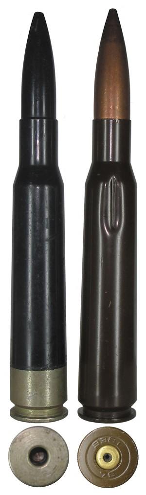 Учебные патроны производства ГДР (слева) и КНР (справа)