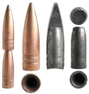Пули двухпульного 12,7-мм патрона 1СЛ (схема установки в гильзе, общий вид, разрез и стальной середечиник)