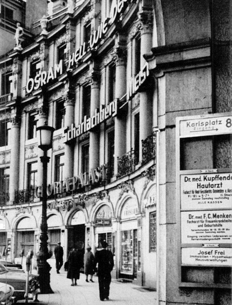 Дом на Карлплатц в Мюнхене, где 12 октября 1957 г. был убит Лев Ребет