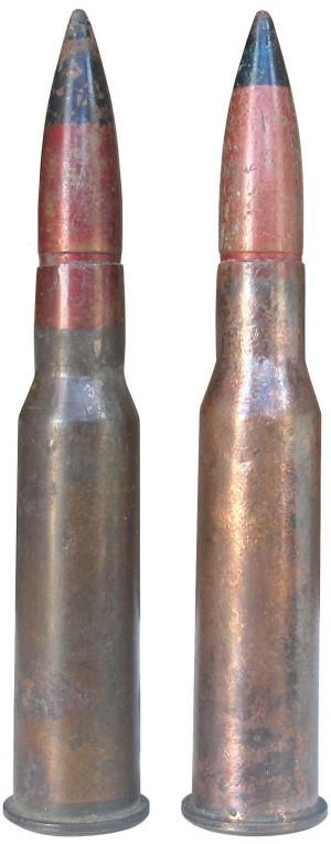 Варианты окраски пуль патронов БС-40