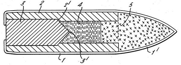 Конструкция бронебойно-зажигательной пули из патента компании A/S Raufoss Ammu- nisjonsfa- brikker (US Patent № 4353 302 от 12 октября 1982г.), которая использовалась при создании патрона MK211 MOD 0 HEIAP калибра .50 BMG