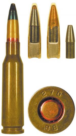 Советский 5,45-мм патрон УС и конструкция его пули