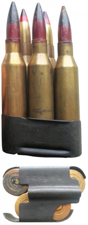 Пачечная обойма на пять патронов кпротивотанковому самозарядному ружью обр.1941 г. системы Симонова (ПТРС)