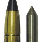 7,62-мм пуля М993 и ее сердечник