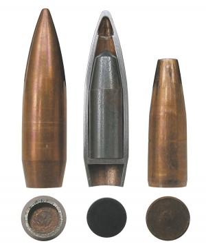 Пуля «Тип № 2»