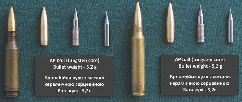 Для патронов калибра 5,45 мм и 5,56мм применяется единая пуля Stiletto с твердосплавным сердечником