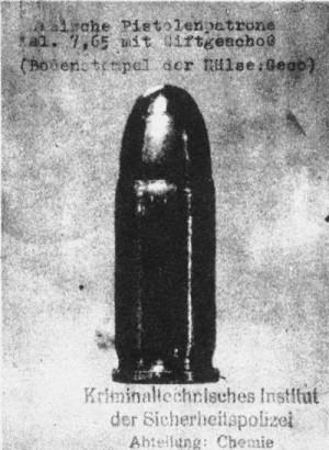 «Русский» 7,65-мм патрон с ядом (из документов Берлинского KTI)