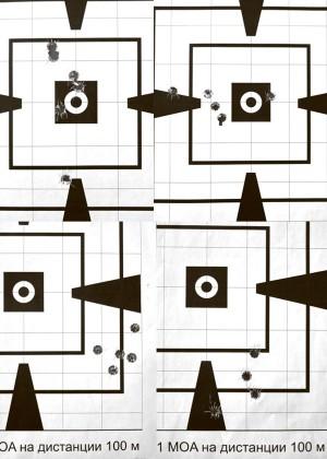 Оба карабина с «родными» ложами при стрельбе с сошек показывают нестабильные результаты