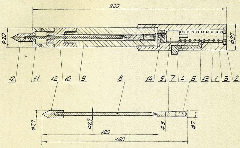 Схема устройства бесшумной «стреляющей трубки» Владимира Мичурина и боеприпаса к ней