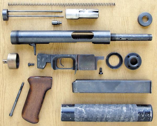 Неполная разборка пистолета-пулемета