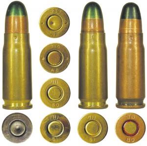 Трассирующие патроны ПТ (до 1951 г.) и ПТ с модернизированной пулей, имеющей «уступ»