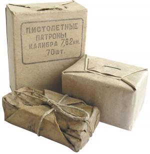 Варианты промежуточной упаковки: бумажная довоенная упаковка на 16 патронов, ранняя послевоенная картонная упаковка на 70 патронов и бумажная упаковка на 35 патронов 1970-1980-х гг.
