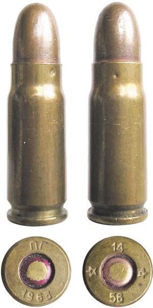Югославские патроны, изготовленные на заводе «Победа» (г.Горажде)