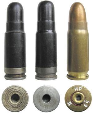 Немецкие учебные патроны с бакелитовым корпусом и австрийский боевой патрон 7,62mm S-Patrone / MP 41