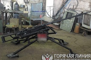 Проект «Сепаратист» (ДНР, 2018 г.)