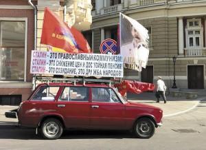 Мобильный политический билборд Валика Дорошенко