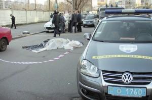 10 апреля 2015 г., осмотр места происшествия (г.Киев, ул. Луначарского)