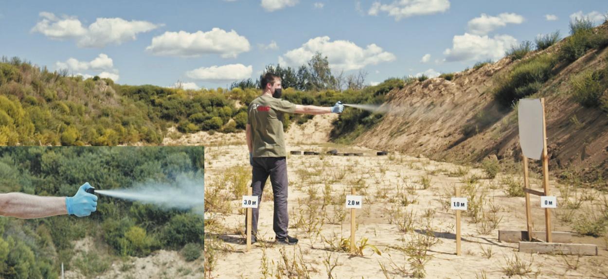Аэрозольные газовые баллончики обладают максимальным респираторным эффектом (на фото — «Перец-1Б»)