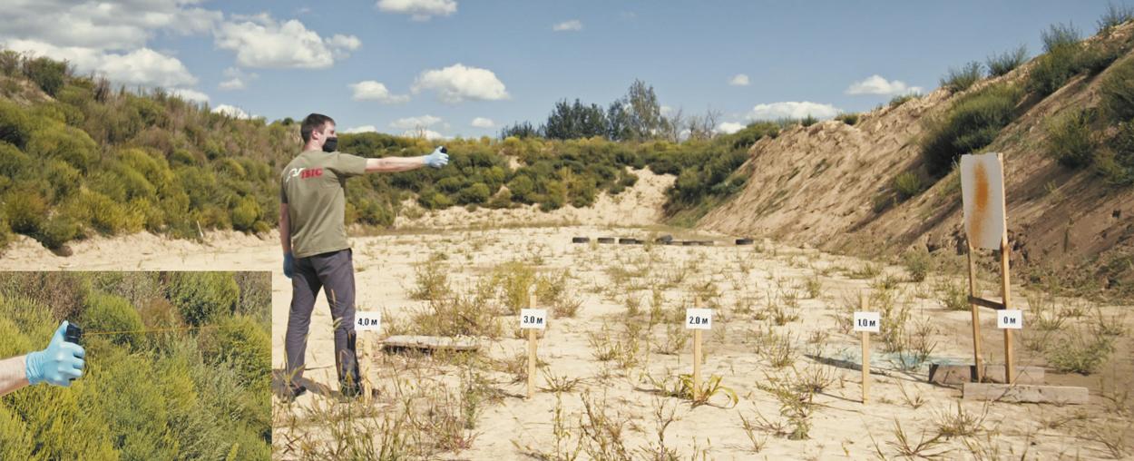 Гелевый газовый баллончик способен доставить ударную дозу ирританта на расстояние до 4-5 м (на фото — Sabre Red Tactical Gel)