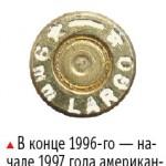 9x19para-4