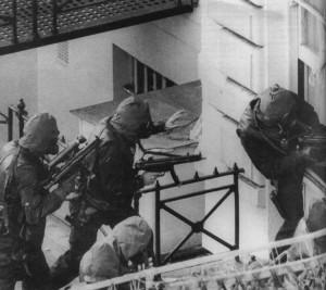 Операция «Нимрод», Лондон, 5 мая 1980 г.