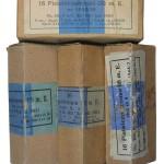 Варианты коробок патронов с пулей 08 m.E.