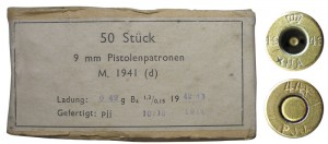 Датские «парабеллумы» периода немецкой оккупации, выпущенные компанией Hærens Ammunitionsarsenal в г.Копенгагене
