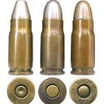 Немецкие патроны 7,65х21 Luger: 1 — с цилиндроконической пулей DWM 261L; 2, 3 — соживальной пулей DWM 261