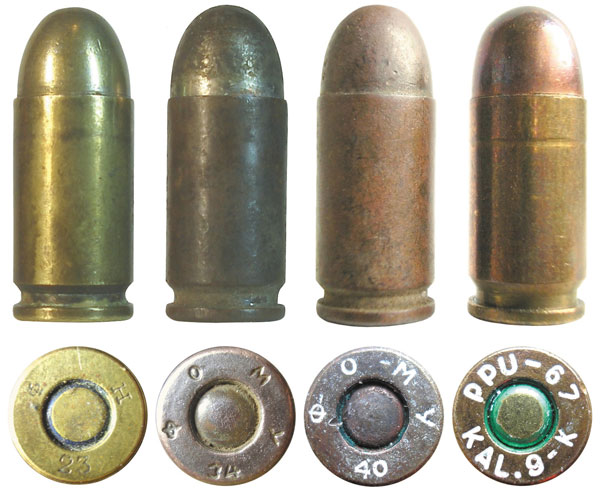 Югославские патроны 9mm Browning Short (слева направо): патрон, изготовленный бельгийской фабрикой Fabrique Nationale для Сербии, Хорватии и Словении (Югославии), патроны югославской компании «Фабрика Оружия иАмуниции» в г. Усице — довоенного, военного ипослевоенного выпуска