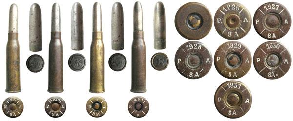 Румынские патроны 8х50R Mannlicher с обычной пулей: 1 — с гильзой и пулей румынского производства; 2 — с гильзой румынского производства и австрийской пулей; 3 — с переснаряженной гильзой австрийского производства и румынской пулей; 4 — патрон, изготовленный английской компанией Kynoch для Румынии