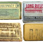Упаковка советских «мелкашек» периода 1926-1946-х гг.