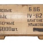 Деревянный ящик для укупорки малокалиберных патронов во влагонепроницаемых пакетах