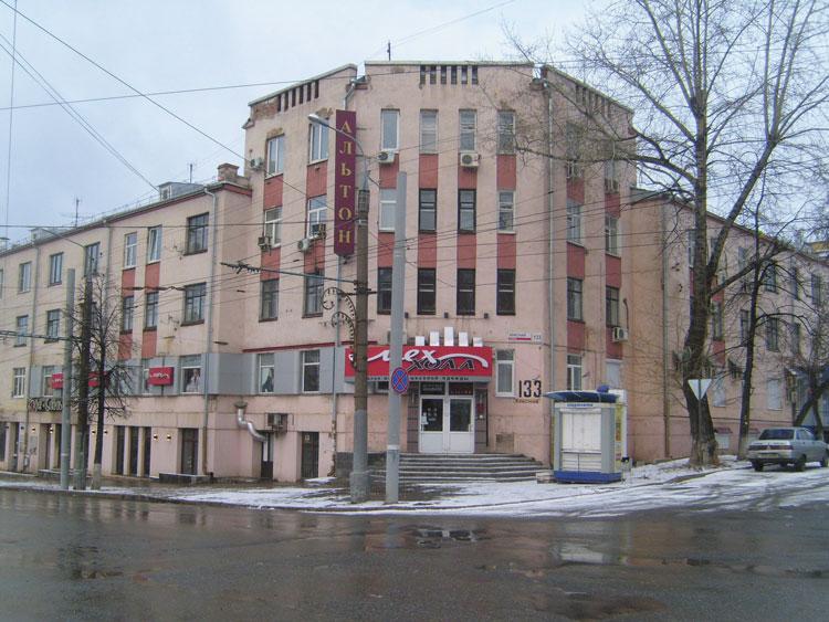 г. Ижевск, ул. Красная, 133 в наши дни