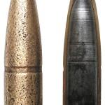 Обычная пуля патрона 13,2х99 Hotchkiss (общий вид и разрез)