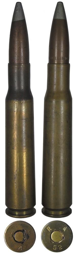 Патроны .50 BMG с бронебойно-зажигательной пулей Cartridge, Armor-Piercing-Incendiary, Cal.50, M8