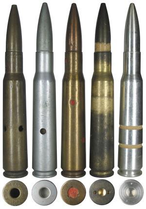 Учебные патроны .50 BMG разных стран: 1 — Франция; 2 — неизвестный производитель; 3 — Югославия; 4, 5 — Швейцария