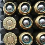 Украина, 2014 г.: объявление о продаже переснаряженних патронов 9 мм Р.А. на одном из украинских сайтов продаж